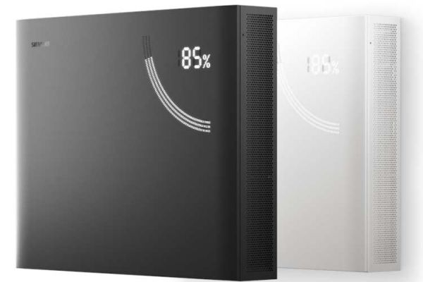 Siemens Photovoltaik Batteriespeicher Junelight 3,3
